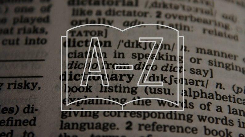 entrepreneur's dictionary